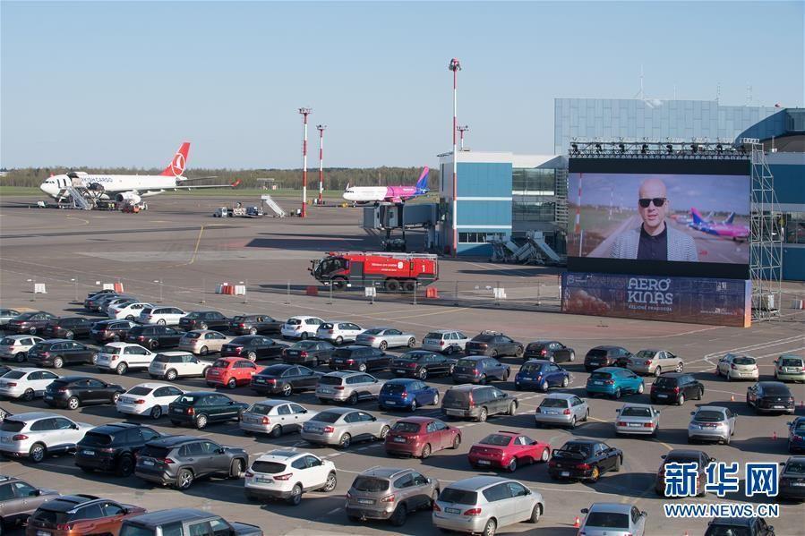 立陶宛机场变影院