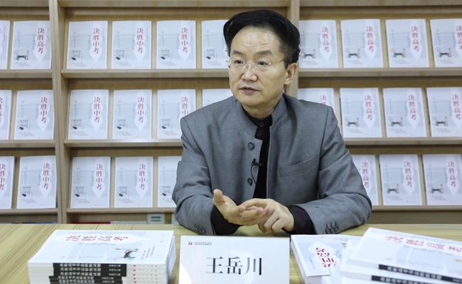 王岳川:学好书法知识点 好做字强中国人