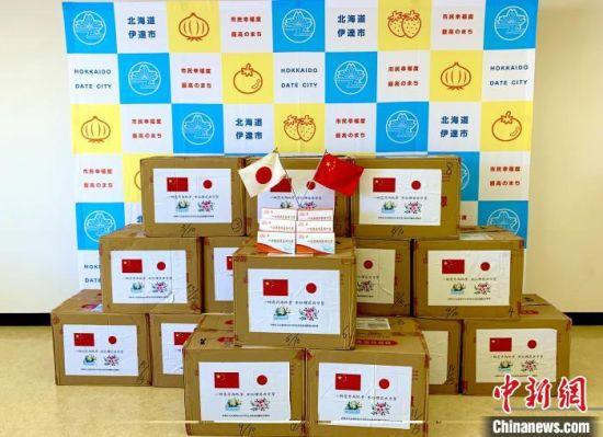 日本伊达市收到漳州回赠的3.5万个口罩。柯玲娜 供图