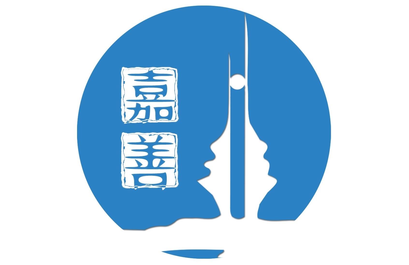 高陵汽车站_华商频道 - - 海外网