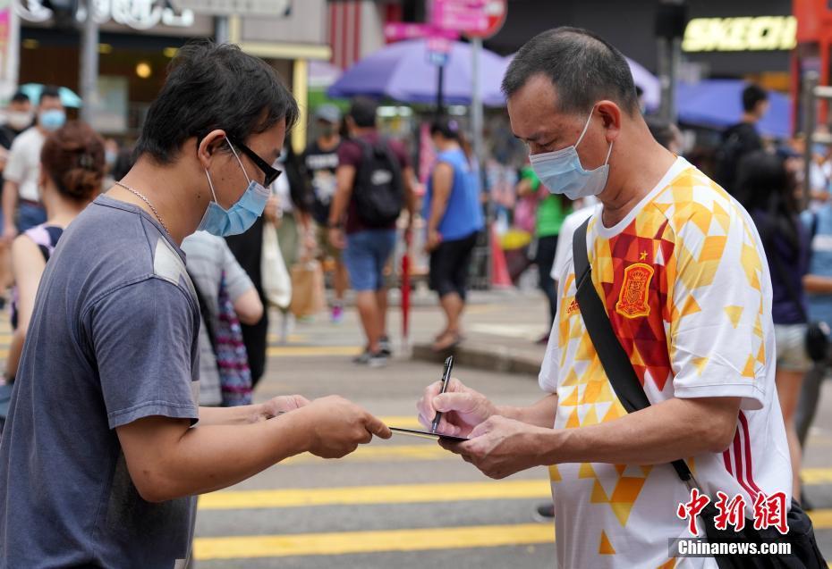香港市民踊跃签名支持涉港国安立法