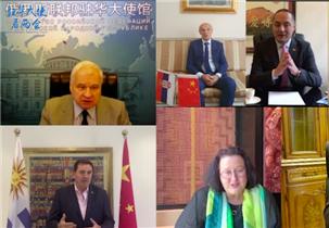 【驻华大使看两会】经济、小康……大使眼中的两会关键词