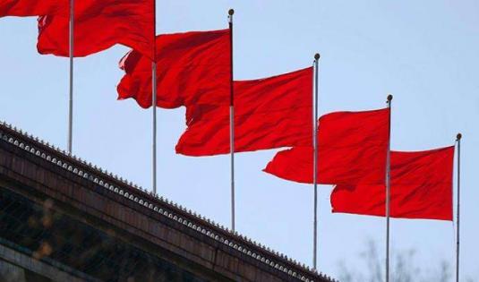 《反分裂国家法》实施15周年座谈会在荷兰举行