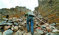文物保护工程:山脊上修长城