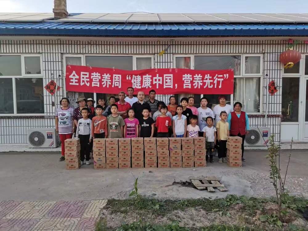 助力乡村少年逐梦 河北临床营养在行动