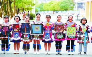 增强中华民族共同体意识 实现中华民族伟大复兴