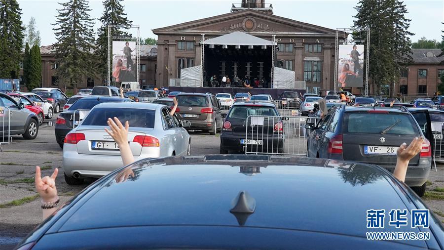 """拉脱维亚:疫情下的""""汽车音乐节"""""""