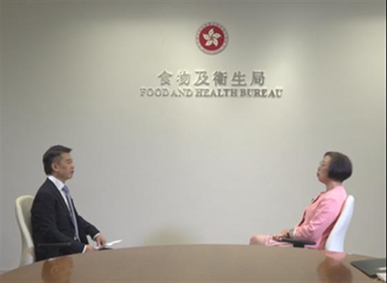 香港食物及卫生局局长:国家是香港前行的强大后盾