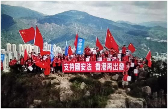 香港市民举五星红旗登狮子山顶 支持涉港国安立法