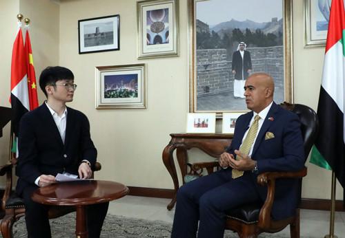 阿联酋驻华大使:阿里·扎希里
