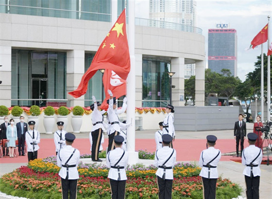 香港回归23周年升旗仪式举行 林郑月娥出席