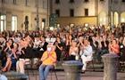 卢布尔雅那艺术节开幕