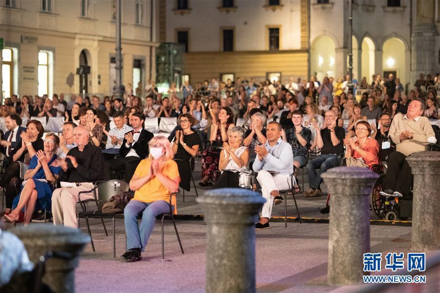 第68届卢布尔雅那艺术节开幕