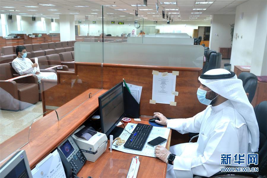 科威特进入复工复产第二阶段