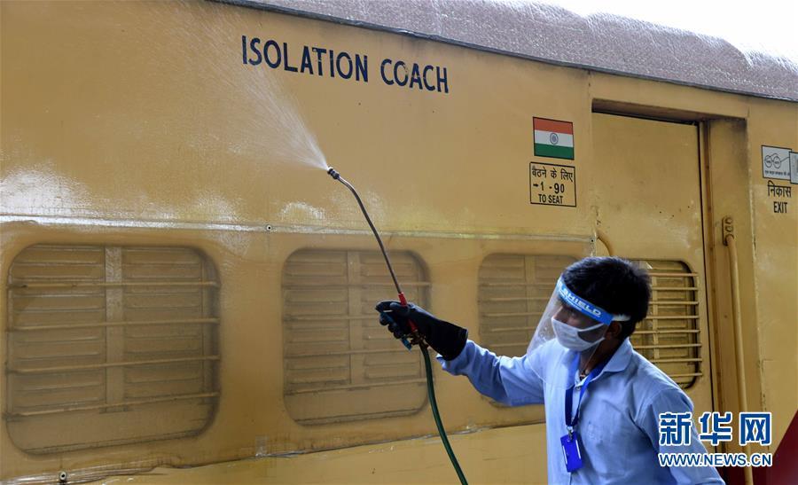 印度火车车厢改造的新冠隔离点
