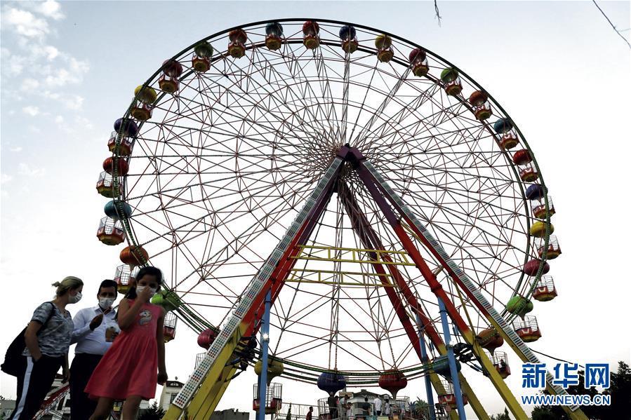 土耳其:游乐园重新开放
