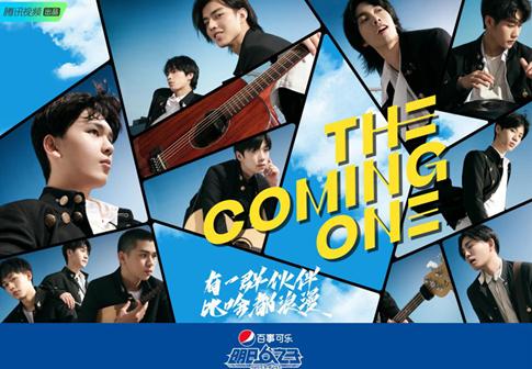 《明日之子乐团季》7月11日开播