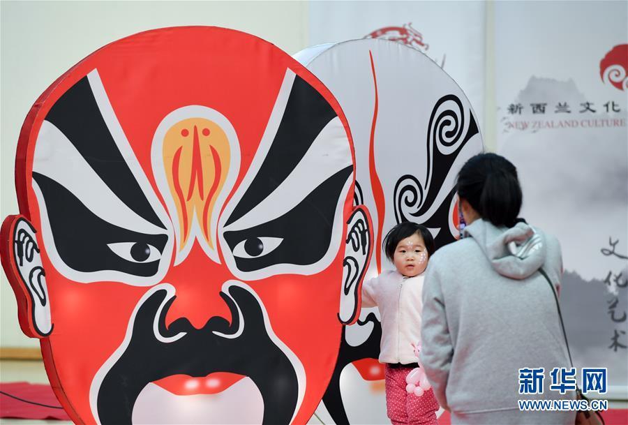 (XHDW)(2)新西兰举办毛利中国多元文化节