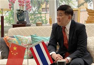 泰国驻华大使:阿塔育·习萨目