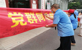 """河南南阳市万名志愿者""""进社区见行动""""活动启动"""