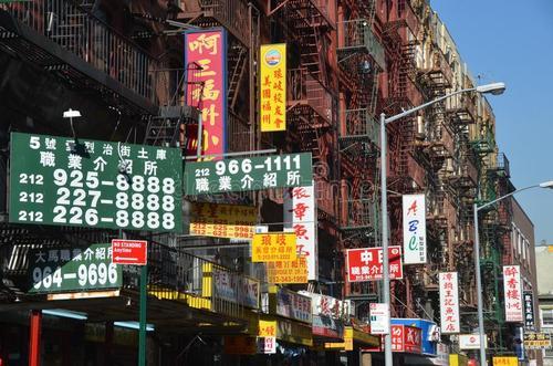 """纽约曼哈顿华埠商家的艰难""""转型""""之路"""