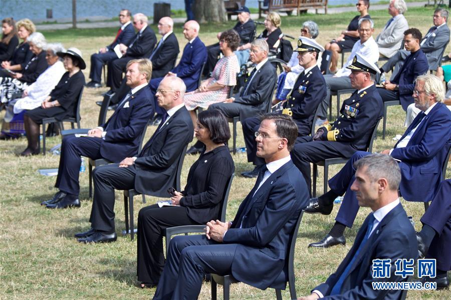 荷蘭舉行儀式紀念日本投降75周年