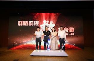 中国红十字基金会公共卫生科普项目在上海启动