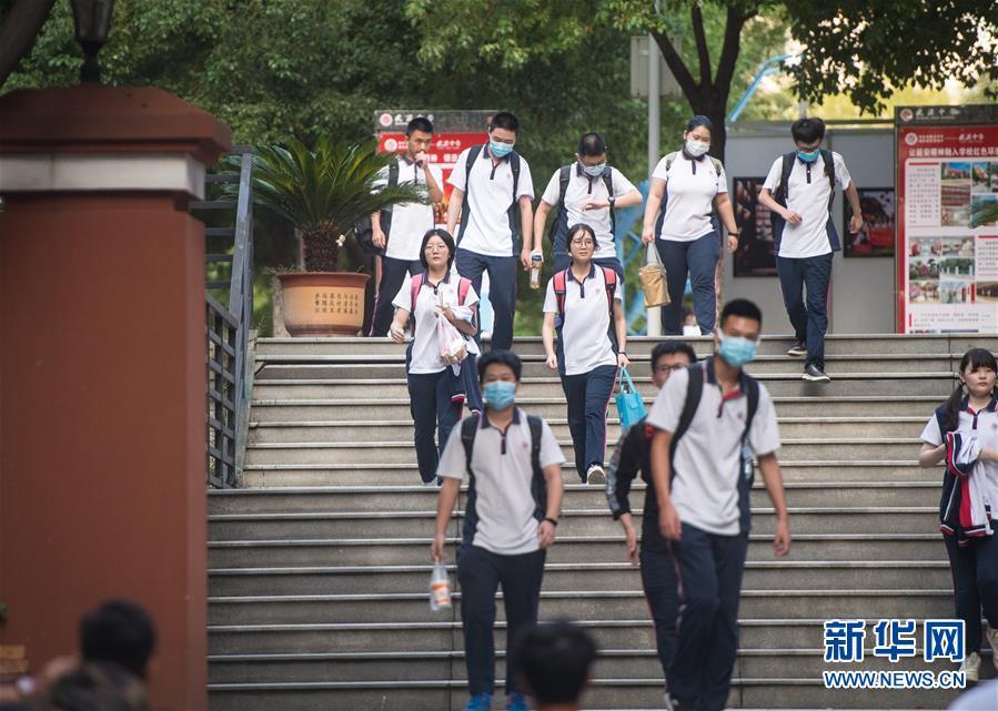 武漢迎來百萬學子返校開學