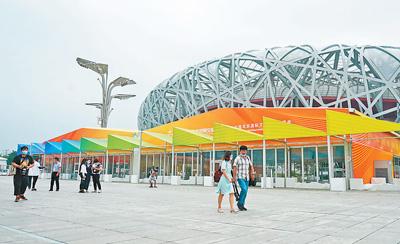 2020年服贸会将在北京举办 服务贸易添彩百姓生活 - 新时代 - 海外网