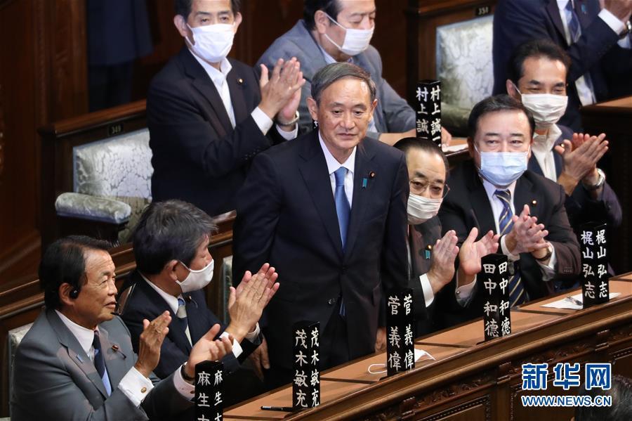 菅义伟当选日本第99任首相