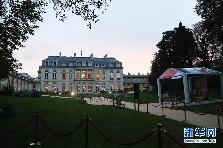 疫情下的欧洲遗产日:参观法国总统府爱丽舍宫