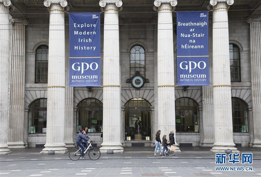 爱尔兰首都疫情恶化 政府启动3级响应机制
