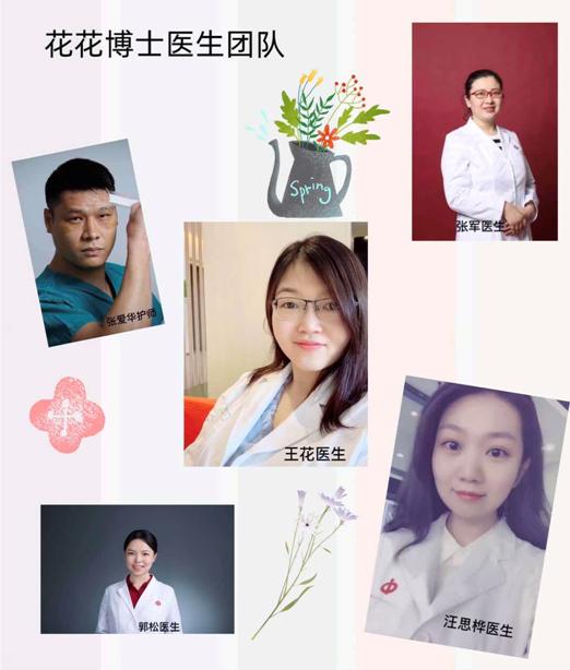 """线上望闻问切 博士医生团开辟抗疫""""云战场"""""""