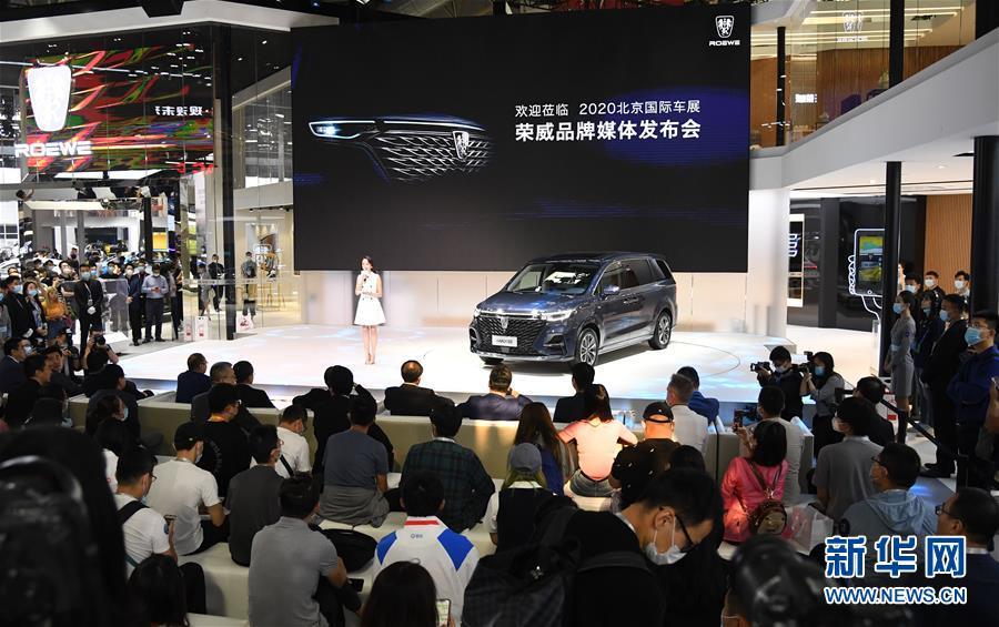 第十六届北京国际汽车展览会开幕