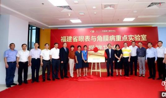 """""""线上+线下""""互动 业界精英为中国眼科学科发展赋能"""