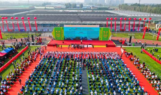 2020年晋陕豫黄河金三角(曲沃)国际果蔬博览会暨智慧果蔬创新发展大会开幕