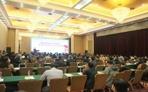 2020年网络扶贫论坛在京召开