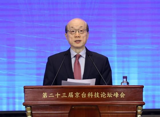 刘结一:台商台企抓住大陆机遇定能实现更大发展