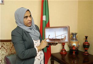 马尔代夫驻华大使:艾莎特·阿兹玛