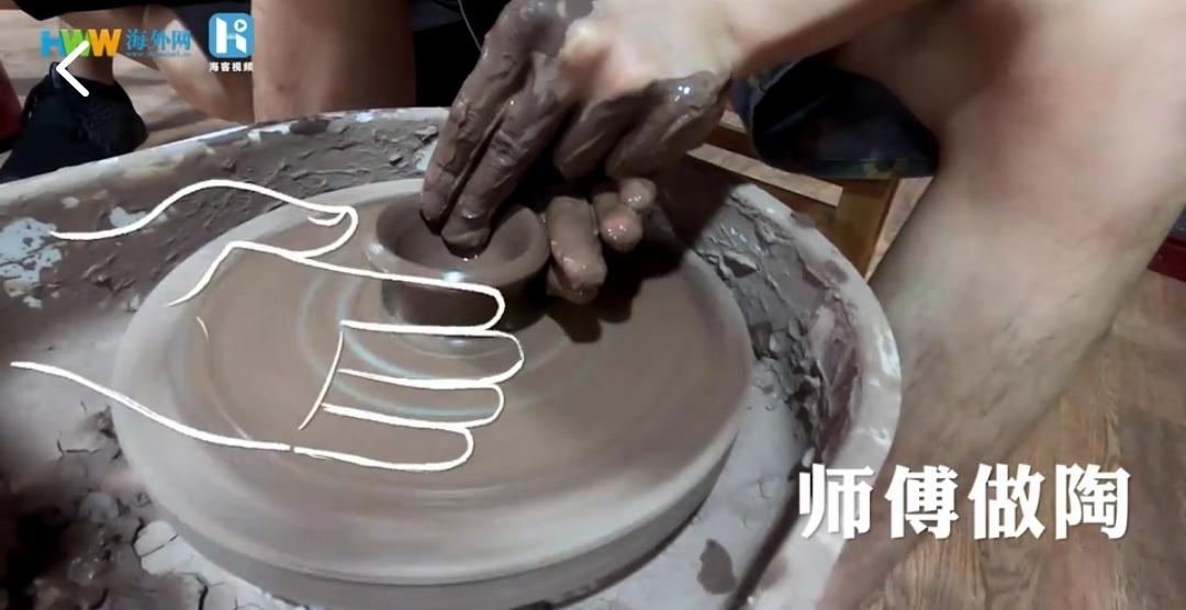 制作陶器哪有这么容易