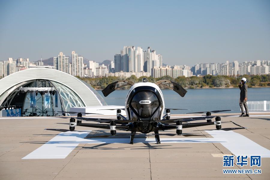 中国研制的自动驾驶飞行器在韩国首尔试飞