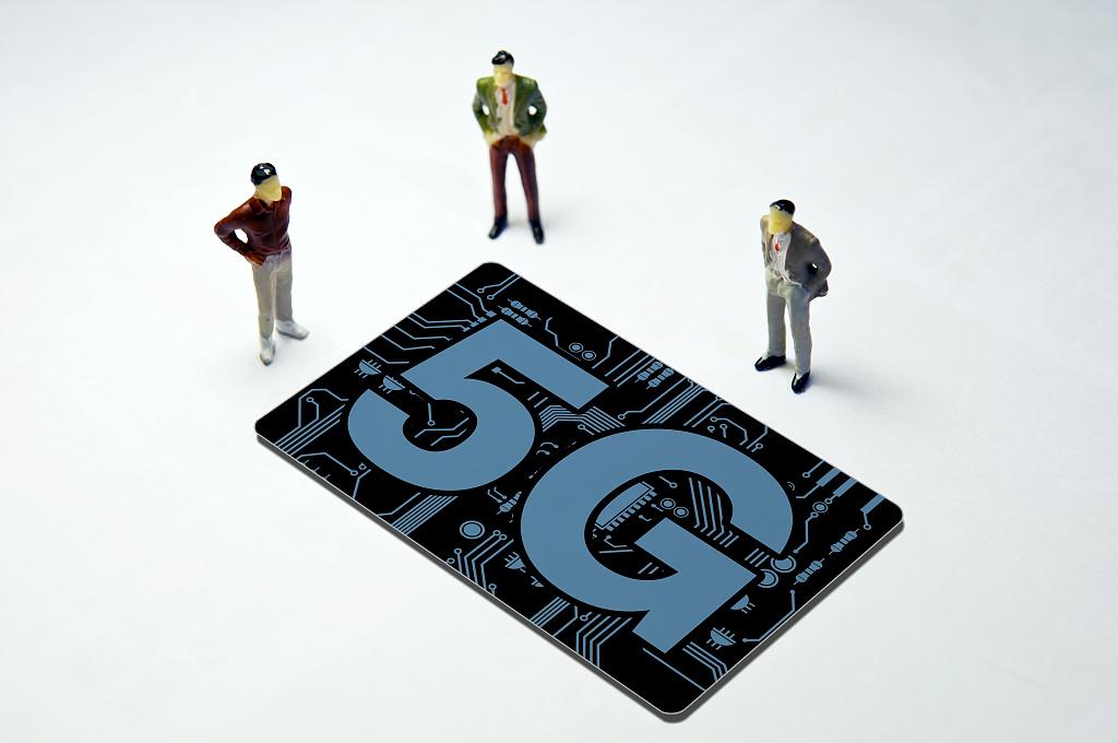 """用5G技术助推""""制造强国"""""""