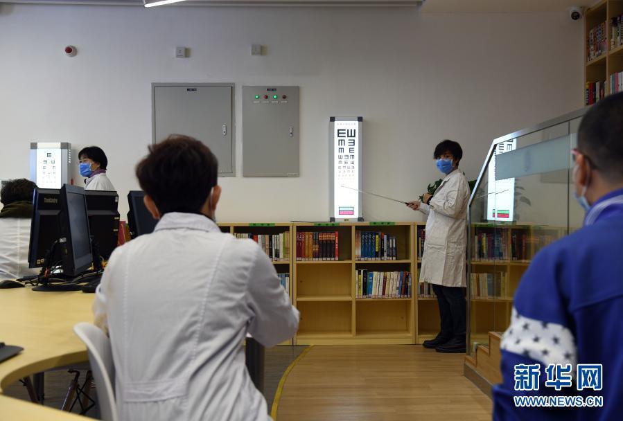 北京:眼科义诊进校园