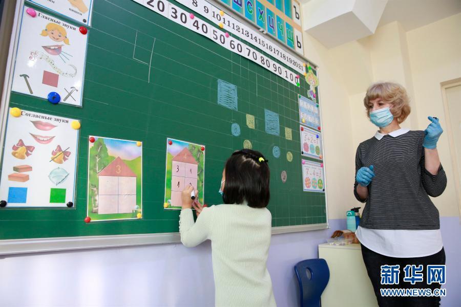 吉尔吉斯斯坦:疫情下的学校