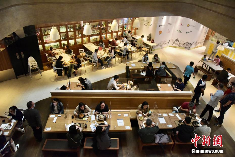 香港收紧社交距离防疫措施