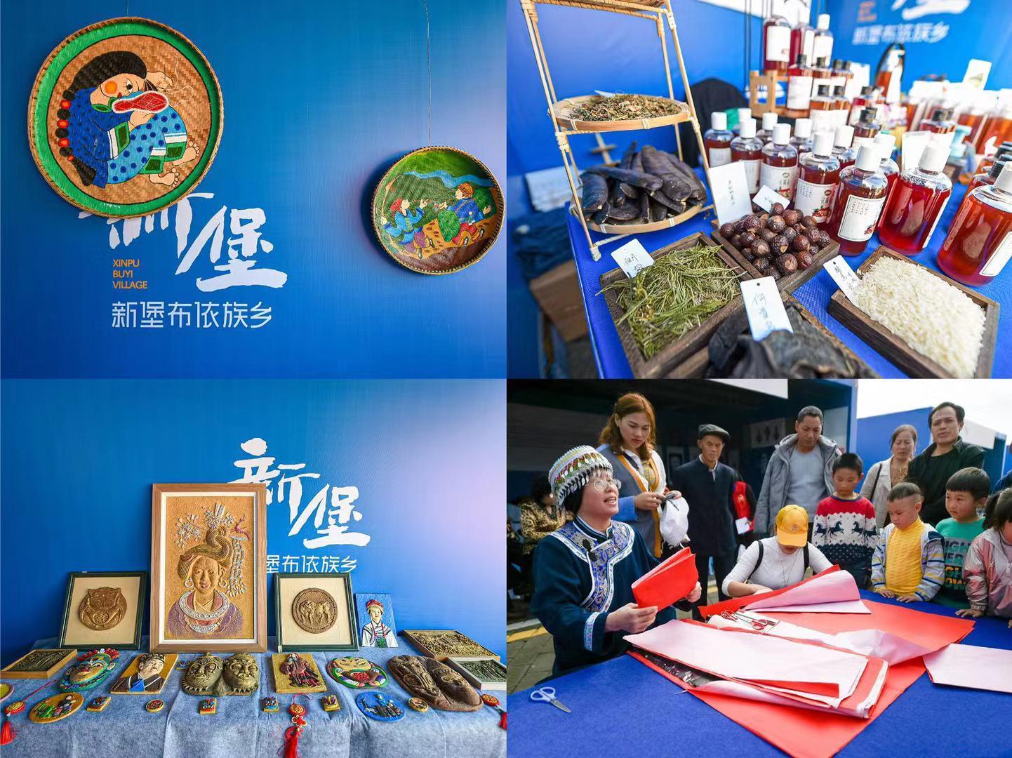 六百年历史布依古寨,新时代民俗映照党心