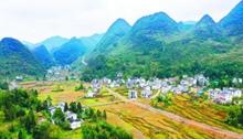 贵州省普安县卡塘村的脱贫之路