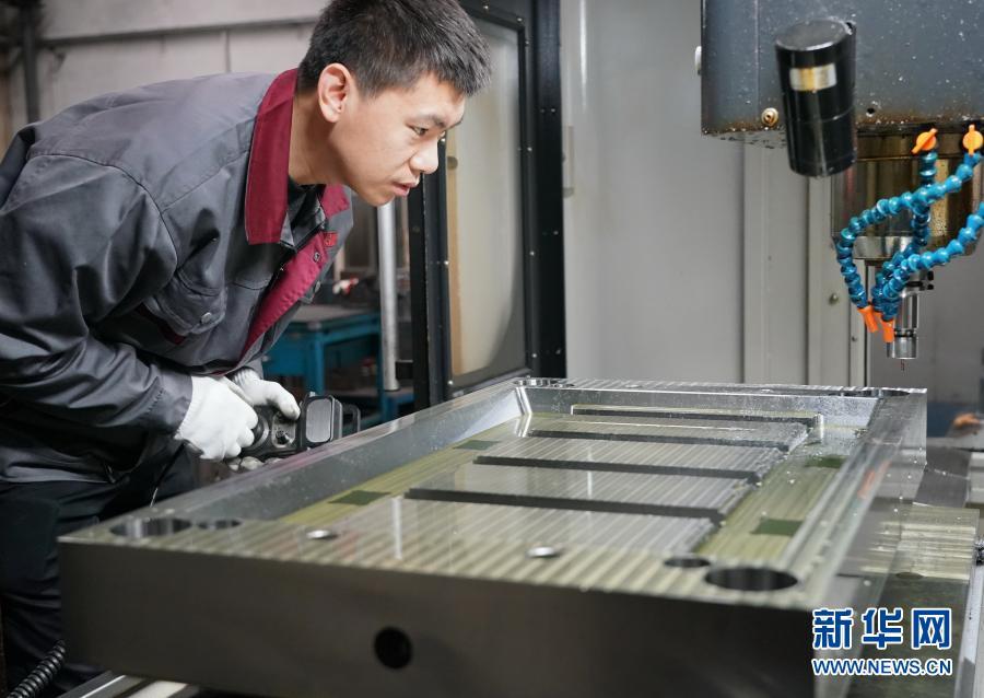 河北黄骅:壮大模具产业 助推经济发展