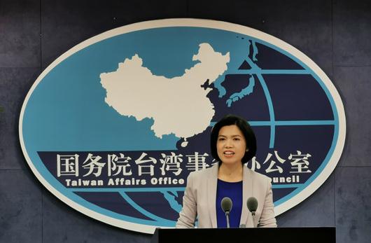 台湾地区未能加入RCEP 国台办回应