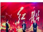 央广总台发布原创片单